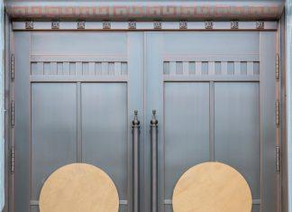 ציפוי דלת פלדלת